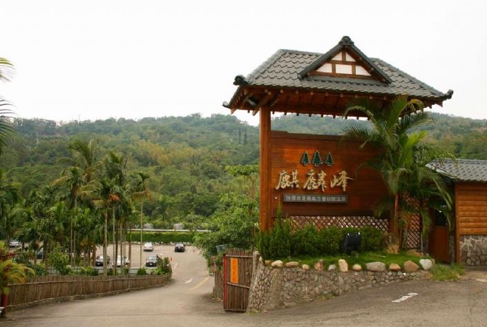 户外花园池,汤屋,和温泉小木屋,中餐厅,咖啡厅,露天bbq区等区.