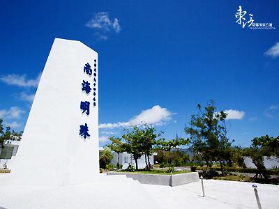 澎湖230里,北距汕头140里,西距香港170里,海南岛360里,南距南沙太平岛