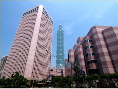 台北世界贸易中心(世贸)
